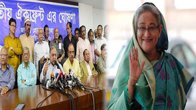Bangladesh General Elections 2018-Opposition Rejected Rigged Elections and Demands Re-Poll