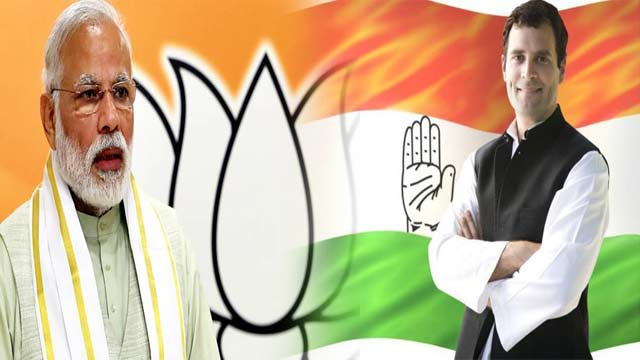 Indian Ruling BJP Likely to Lose Ground Before Elections