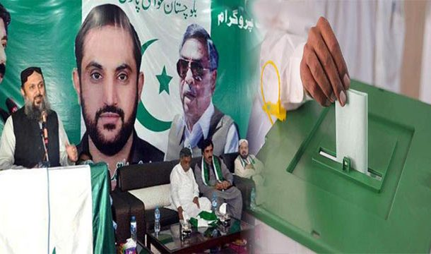 Baluchistan Awami Party (BAP) Candidate Won PB-47 By-Election