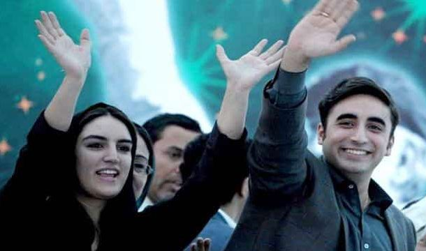 Intimidation Tactics Against PPP Will not Work: Bakhtawar