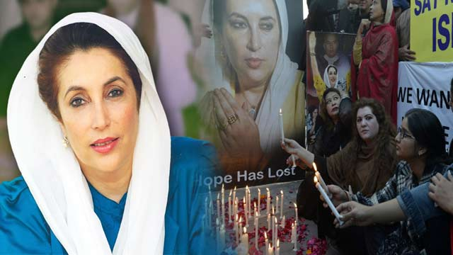 Paying Tribute to First Woman Leader of Muslims, 'Benazir Bhutto'