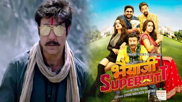Bollywood Should Make Movies Like Bhaiaji Superhit : Sunny Deol