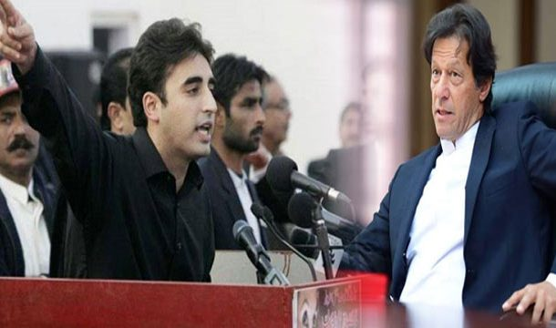Bilawal Responds to PM Imran's 'Hue and Cry' Remarks