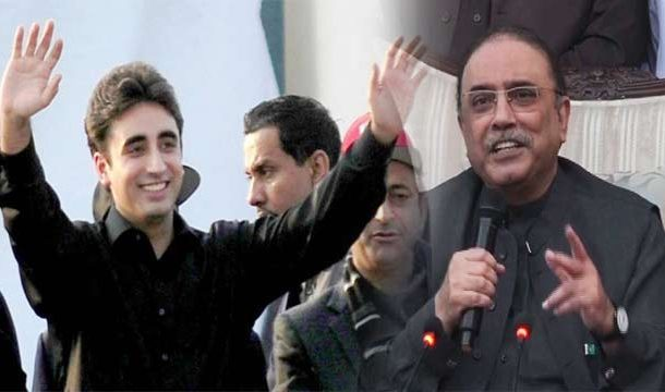 PPP Leadership Ready to Fight Against Conspiracies