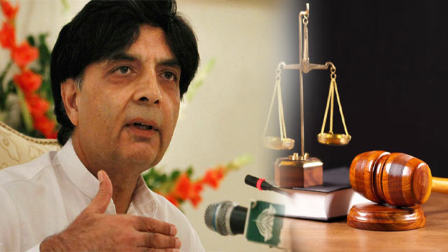Ch. Nisar Breaks Silence on Ongoing Accountability Process