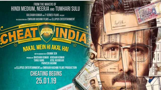 'Cheat India' is Close to Reality : Emran Hashmi