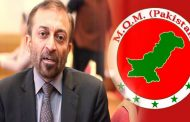 Party not Answerable for Farooq Sattar's Statements: MQM-P