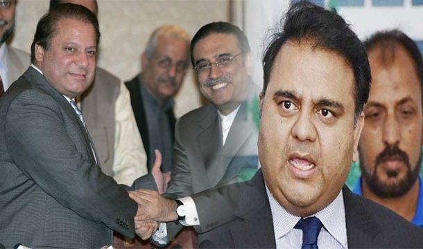 Fawad Terms Sharif-Zardari Alliance as 'Thugs of Pakistan'