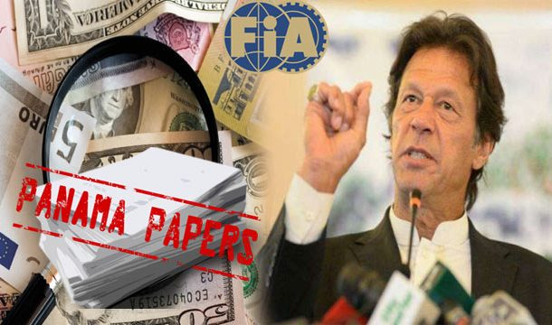 PM Imran Comments on Panama, Fake accounts JIT Reports