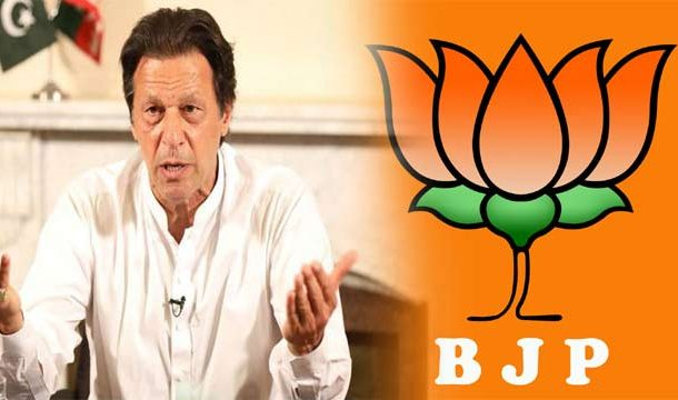 BJP has Anti-Pakistan Approach: PM Imran Quoted by Indian Media