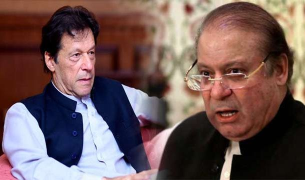 PM's Family Assets Should be Investigated: Nawaz