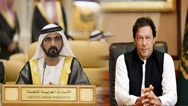 Imran Khan Thanks UAE for $3b Financial Package