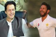 PM Imran Lauds Yasir Shah for Making History