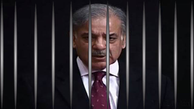 Shahbaz Sharif Sent to Jail
