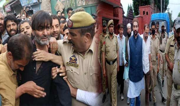 Indian Occupied Forces Arrested Mirwaiz Umar Farooq and Yasin Malik