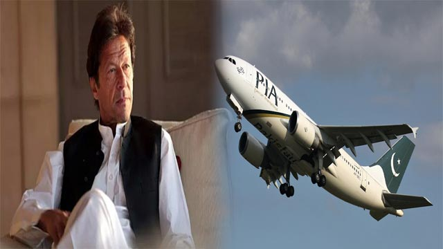 PM Imran Khan Spent Rs 40.381 Million on Six Foreign Tours