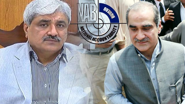 Khawaja Brothers Arrested in Paragon Housing Scam