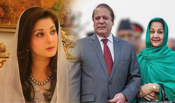 Maryam Nawaz Leaves Emotional Post for Parents