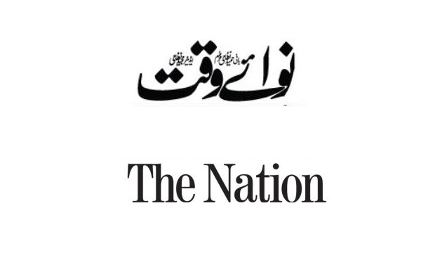 Nawai Waqat Media Group Journalist Organised Protest Against Non-Payment of Salaries
