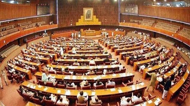 NA Approves Anti-Terrorism (3rd Amendment) Bill 2020