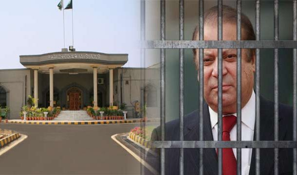 Convicted Nawaz to Challenge Al-Azizia Reference's Verdict