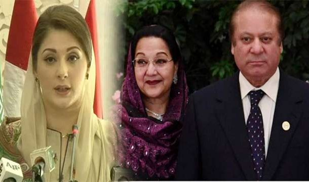 Nawaz Sharif Asks for Kalsoom Nawaz Photos : Maryam
