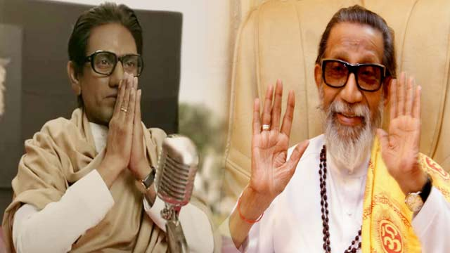 Nawazuddin Siddiqui to Portray Bal Thackeray