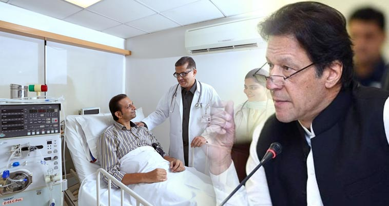 Better Health Facilities Should be Provided in the Country, PM