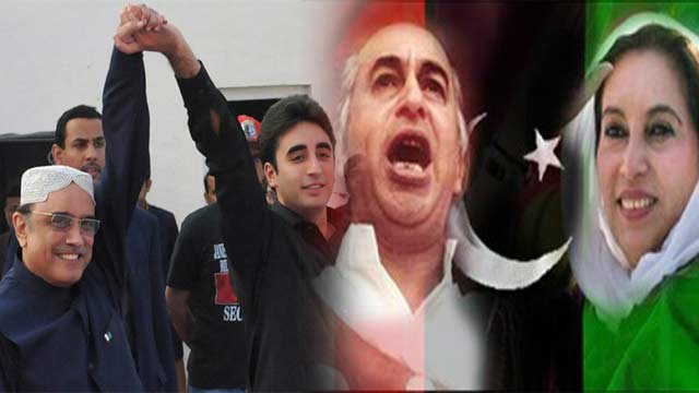 PPP to Announce New Strategy on Death Anniversary of BB