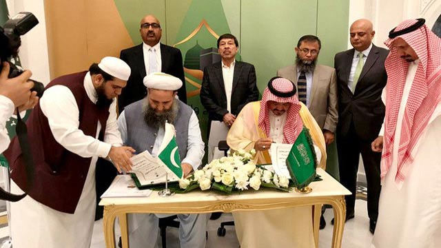 Pak-Saudi Arabia Signed Ink Hajj Agreement