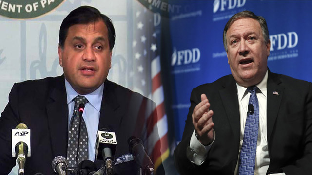 Pakistan Rejects US Allegations of Religious Freedom Violations