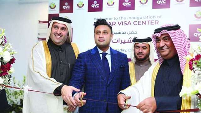 First Qatar Visa Center Inaugurated in Islamabad