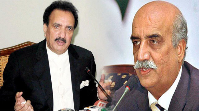 Media Trials Should be Stopped : PPP Leaders