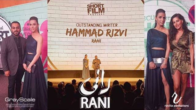 Pakistani Film Rani Wins First European Award For Best Short Film