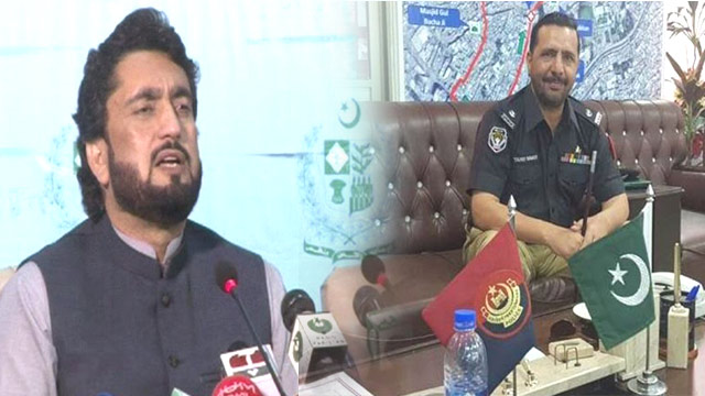 Govt Announces Special Package for SP Dawar's Family
