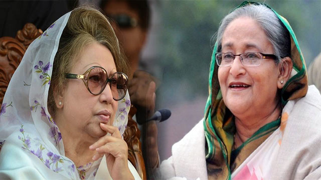 Bangladesh: 11th General Elections to be Held Today