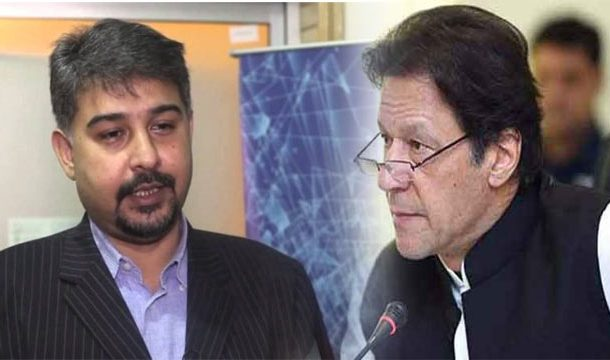 PM Imran Seeks Report Over Ali Raza Abidi's Assassination