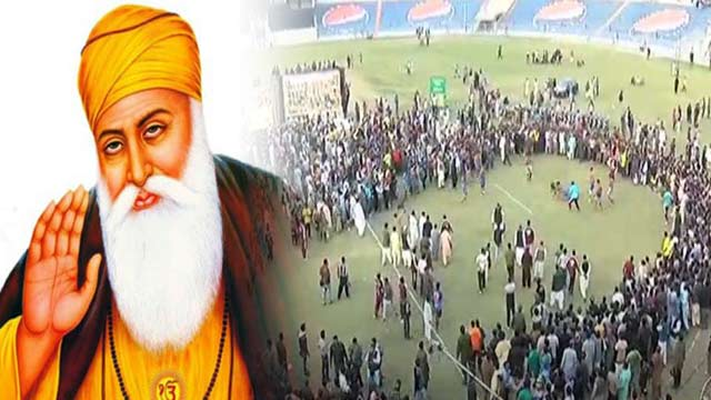 Second Guru Nanak Dev Ji Kabaddi Cup Held in Faisalabad