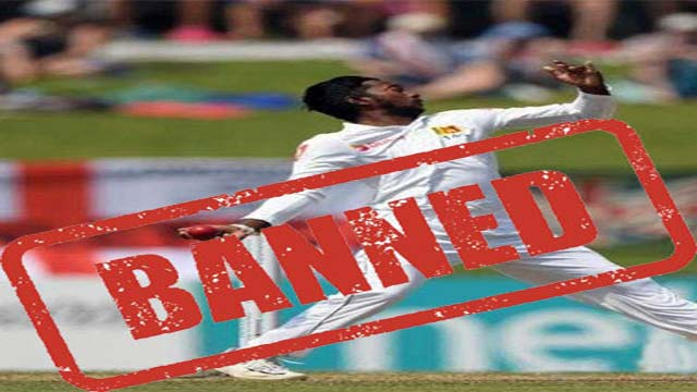 ICC Bans Akila Dananjaya Over Illegal Bowling Action