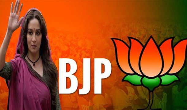 Bollywood Actress Madhuri Dixit Decided to Contest Election on BJP Ticket