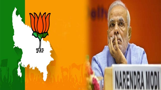 Indian State Elections-BJP Lost in Three States, TMC Won West Bengal