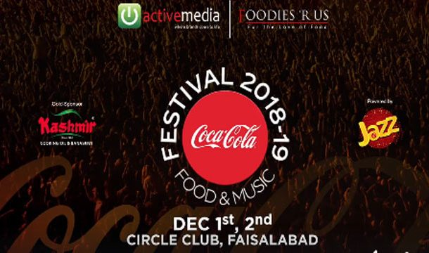 Faisalabad:  CokeFest 2018 Successfully Concluded