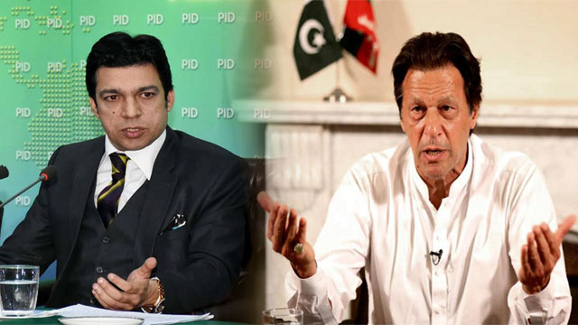 Faisal Vawda Defends PM's Army Statement
