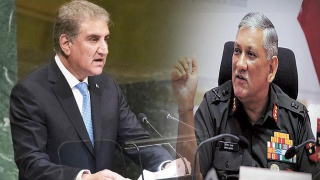 FM Qureshi Hits Back at Indian Army Chief