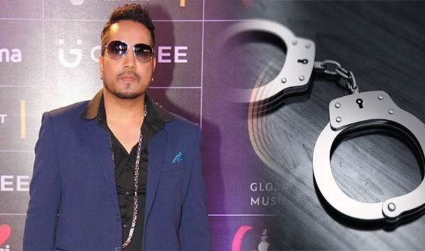 Why Mika Singh Arrested?