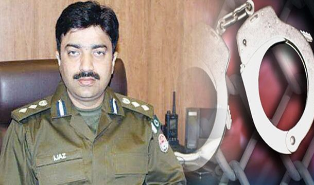 SSP Rai Ejaz Arrested in Rs 70 Crore Embezzlement