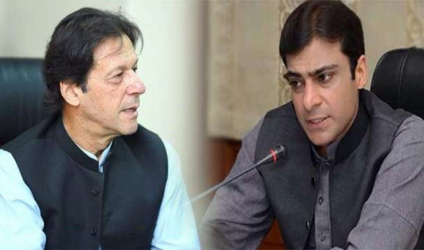 Hamza Hits Out at PM Imran