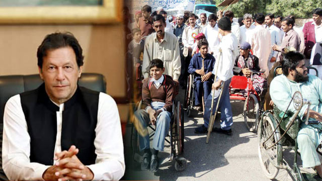 PM Committed to Transform Lives of Disable People