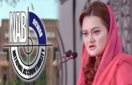 NAB`s Eyes on Maryam Aurangzaib