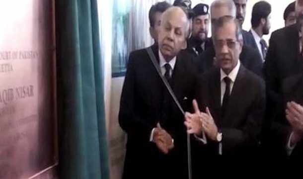 CJP Inaugurates SC Quetta Registry Building
